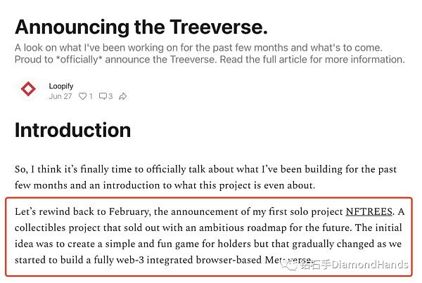 Treeverse:NFT玩家的终极炫富圣地