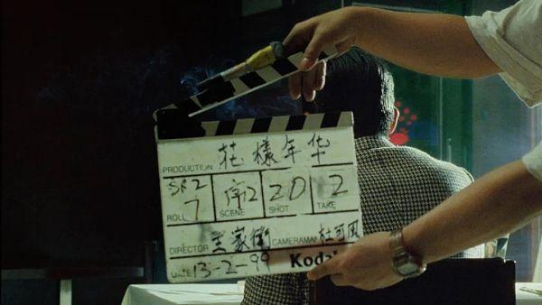 王家卫 x 蘇富比:王家卫首项电影NFT隆重登场