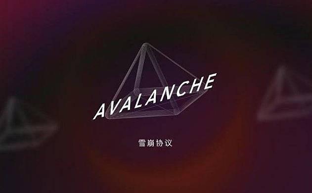 Avalanche的二次爆发源于其底层技术、生态激励及自身迭代的卓越表现