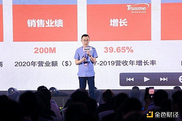 2021年新威Web3.0分布式存储产业峰会在深圳成功举办