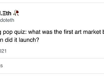 最早的以太坊艺术市场是什么?