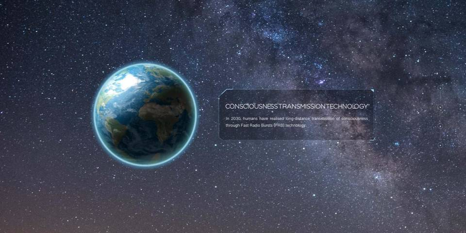 三分钟速览元宇宙项目 PlanckX:去中心化游戏聚合平台