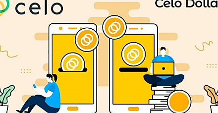 CELO:旨在使稳定币成为现金的可靠替代品